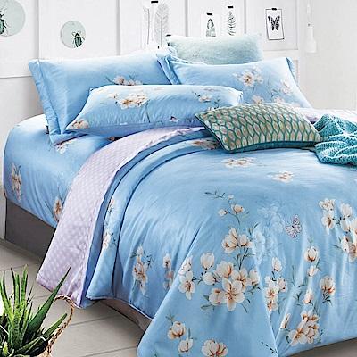 Betrise貝麗  雙人-3M專利天絲吸濕排汗四件式兩用被床包組
