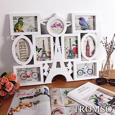 TROMSO環法鐵塔旅程9框組