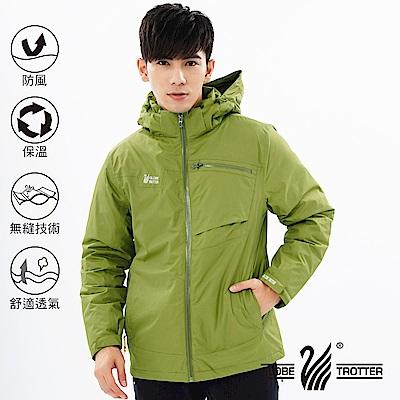 【遊遍天下】男款防風透濕保暖無車縫羽絨機能外套GJ22003墨綠