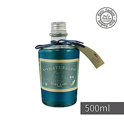 《paris fragrance巴黎香氛》海洋泡澡香浴油-500ml