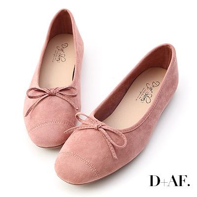 D+AF 輕快舞曲.繽紛絨料芭蕾娃娃鞋*粉