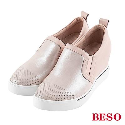 BESO 光澤耀眼 拼接內增高休閒鞋~粉