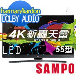SAMPO聲寶 新轟天雷立體聲4K聯網 55型LED液