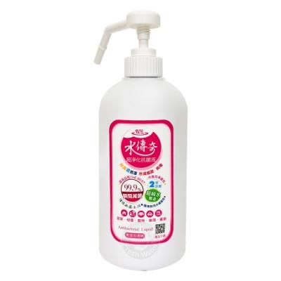 水傳奇 超淨化抗菌液(手壓瓶) 次氯酸水 500ML