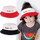 iSFun 哈嘍笑臉 雙色中性兒童漁夫遮陽帽 2色可選