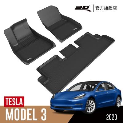 3D 卡固立體汽車踏墊 TESLA Model 3 2020限定