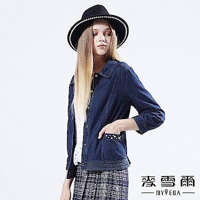 【麥雪爾】純棉珍珠丹寧七分袖外套