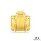 點睛品 Charme 帶我去旅行-旅行箱 黃金串珠