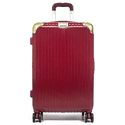 Audi 奧迪 -  25 吋 Z 3 系列行李箱-V 5 -Z 3 - 25