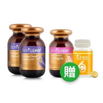 綠芙特級 葡萄籽光采精萃2瓶組(180顆/瓶) 加贈美顏四合一+倍多喜錠C片