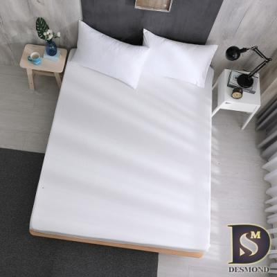 岱思夢 台灣製 加大 素色床包枕套組 日系無印風 柔絲棉 純淨白
