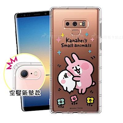 卡娜赫拉 官方授權 Samsung Galaxy Note9 透明彩繪空壓手機殼(蹭P助)