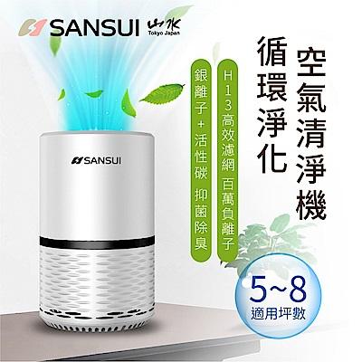 SANSUI山水 觸控式多層過濾空氣清淨機 SAP-2238