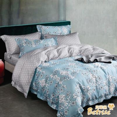 Betrise海弦心音  加大-植萃系列100%奧地利天絲四件式兩用被床包組
