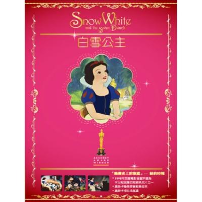 10大經典迪士尼動畫DVD套裝組 (白雪公主 小飛象 小飛俠... 共10部)