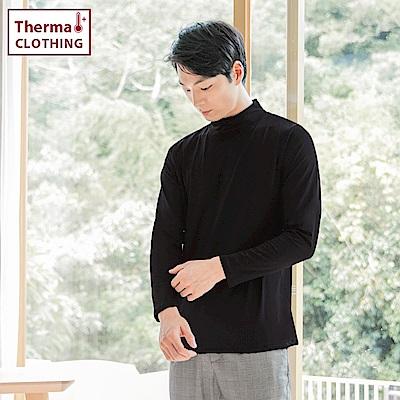 台灣製造~輕量內磨毛彈性保暖發熱衣(男)-OB大尺碼