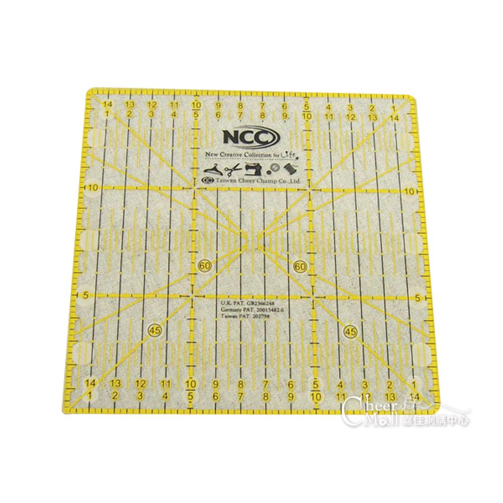 縫紉工具 NCC 雙色拼布尺15*15cm