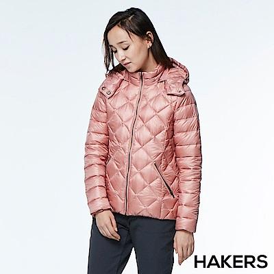 【HAKERS 哈克士】女款 菱格羽絨外套(豆粉)