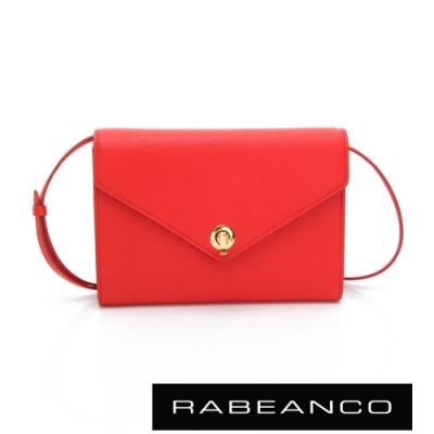 RABEANCO 台灣限定款-ENO可拆式背帶手拿/斜背皮夾包 紅