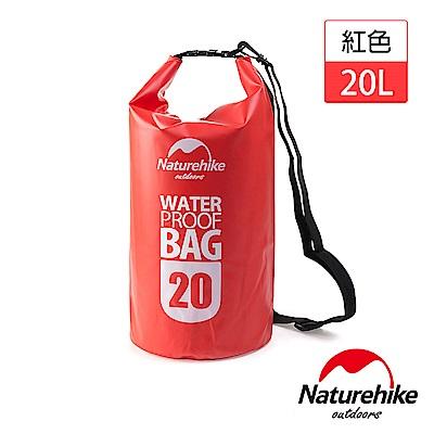 Naturehike  500D戶外超輕量防水袋 收納袋 漂流袋20L 紅色