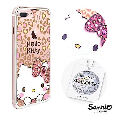 三麗鷗 Kitty iPhone8/7 Plus 施華彩鑽鋁合金屬框手機殼-豹紋凱蒂