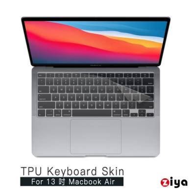 [ZIYA] Apple MacBook Air13 Touch ID 鍵盤保護膜 超透TPU材質