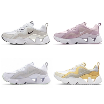 Nike RYZ 365 白 / 綠 / 粉 / 黃 鏤空鋸齒老爹鞋 (四色可選)