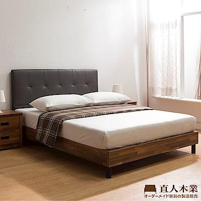 日本直人木業-STYLE積層木5尺雙人鋼鐵灰貓捉布床頭立式全木芯板床組