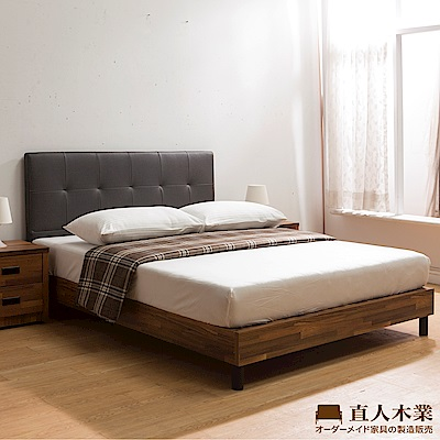 日本直人木業-STYLE積層木6尺雙人加大鋼鐵灰貓捉布床頭立式全木芯板床組