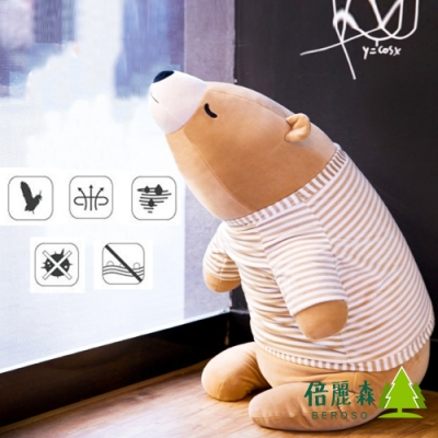 【倍麗森Beroso】日系超大70CM超萌北極熊玩偶抱枕 BE-B00008-2-棕色