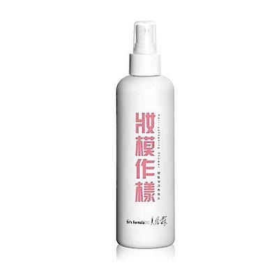 *台塑生醫Dr's Formula妝模作樣-順髮保濕香氛水250ml