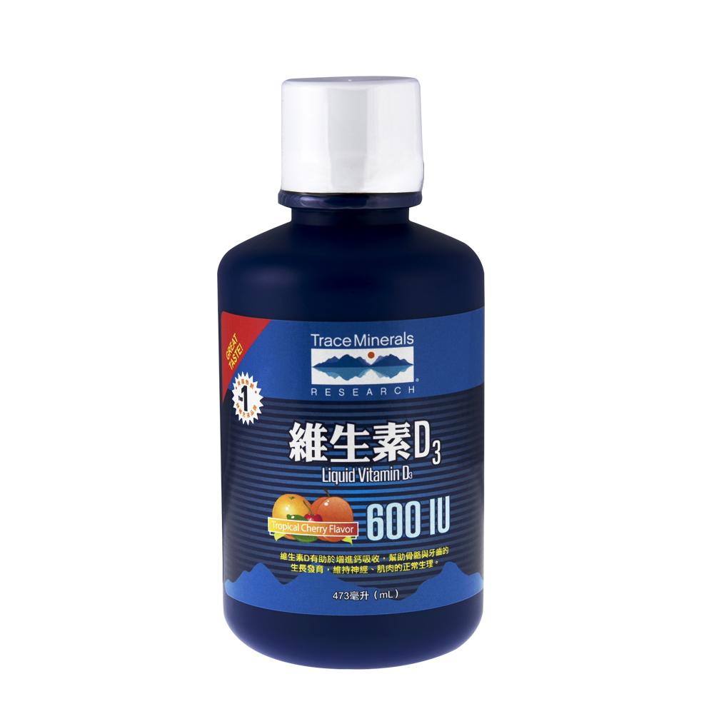 【美國萃思鎂】維生素D3 Trace Minerals (473ml/瓶)