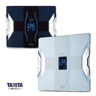日本 TANITA 十合一藍牙智能體組成計RD-953 (兩色任選)