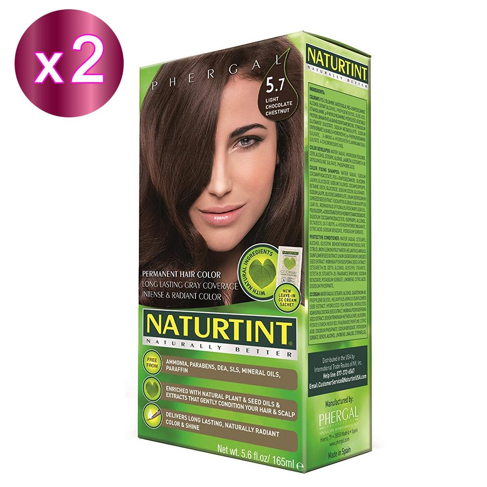 NATURTINT 赫本染髮劑 5.7 巧克力棕x2 (155ml/盒)