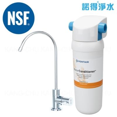 【諾得】PENTAIR 廚下生飲除鉛加強型高碘值活性碳淨水器(24.2.351A)