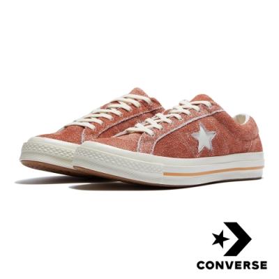 CONVERSE ONE STAR 男女休閒鞋 164220C 棕