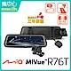 Mio MiVue R76T Sony Starvis 前後雙鏡 電子後視鏡 流媒體 全屏機 行車紀錄器-急速配 product thumbnail 2