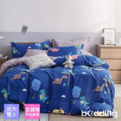 BEDDING-純棉全鋪棉四件式兩用被床包組-恐龍樂園(加大)