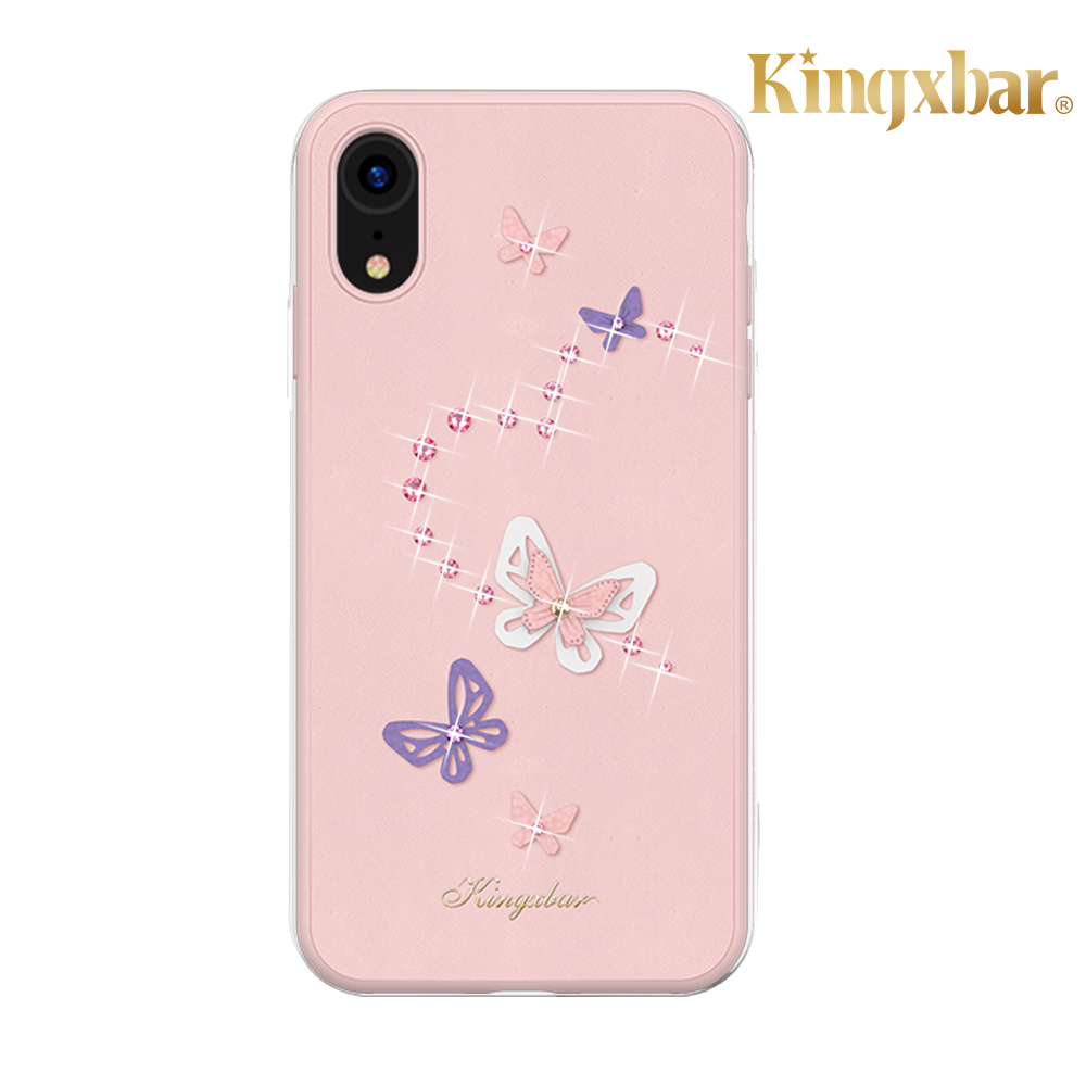 Kingxbar iPhone XR(6.1吋)施華彩鑽水鑽手機殼-蝶戀粉