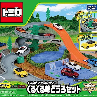日本TOMICA 交通世界TW山道迴旋組TW1188 2018NEW 公司貨