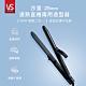 英國VS沙宣 25mm速熱負離子直捲兩用造型器/直捲髮夾 VSI-2550BW product thumbnail 1