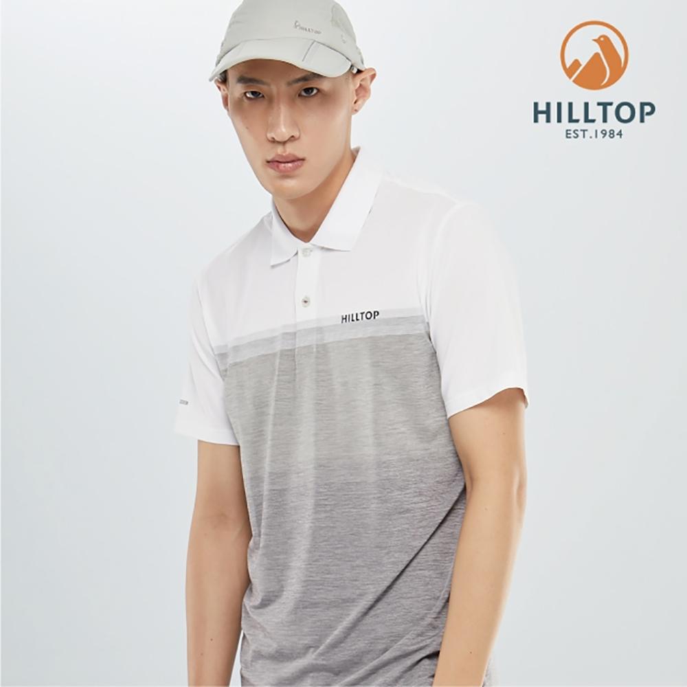 【hilltop山頂鳥】男款吸濕快乾抗UV抗菌彈性POLO衫PS14XMH5ECKW灰