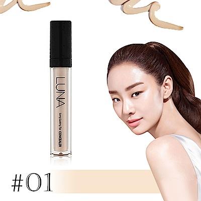韓國LUNA 持久保濕遮瑕膏4.5g#01白皙