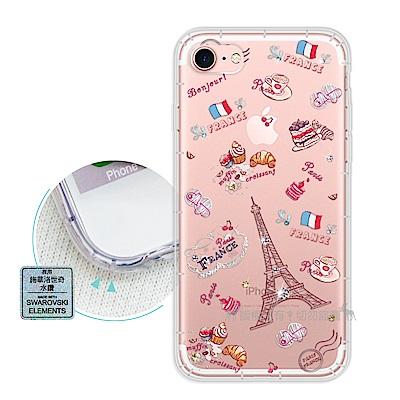 EVO iPhone 8/iPhone 7 4.7吋 異國風情 水鑽空壓手機殼(...