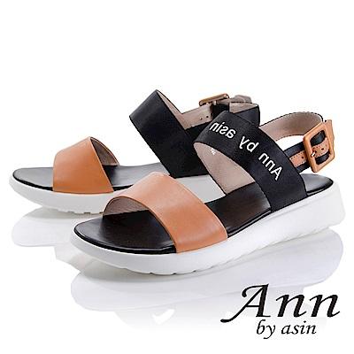 Ann by asin 韓式風潮~雙色寬帶英文字樣平底涼鞋(棕色)