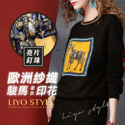 T恤 -歐洲紗織駿馬印花衛衣-O942014