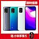小米 10 Lite 5G (6G/128G) 6.57吋八核心智慧型手機 product thumbnail 1