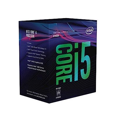 Intel 第八代 Core i5-8400 六核心處理器《2.8Ghz》(彩盒全球保固)