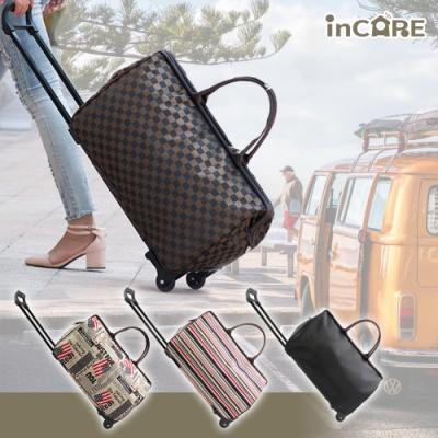 【Incare】大容量加厚防水拉桿旅行包(4色可選/51*23.5*34cm)