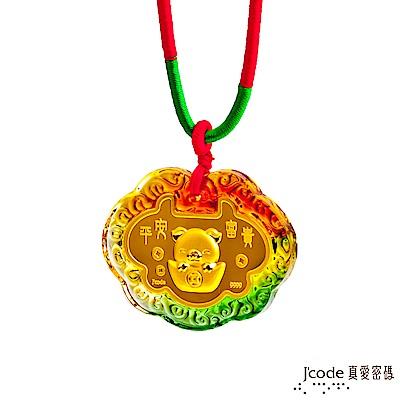 J code真愛密碼 旺財豬黃金彌月木盒-0.1錢